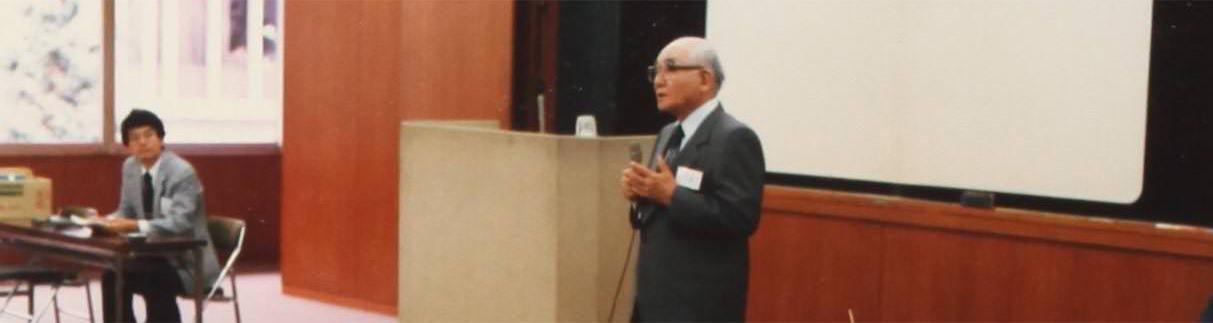 中尾喜久自治医科大学初代学長(当時)が会長に就任。