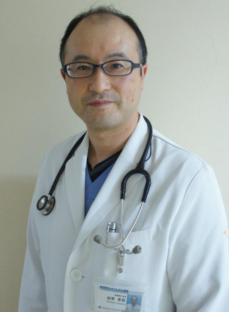 岩澤 孝昌